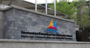 MCMC-office-building-ishak